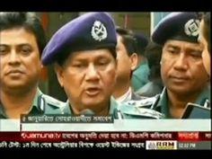 Noon Jamuna TV Bangla News 3 January 2016 Bangladesh News 24