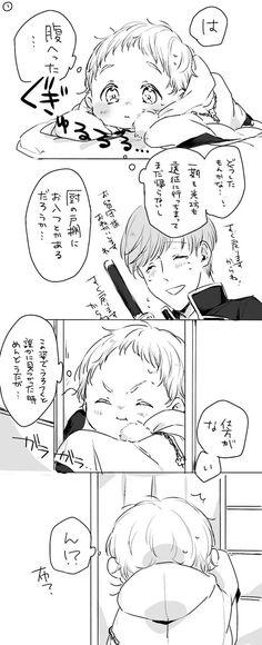 雛鶴とおじじ