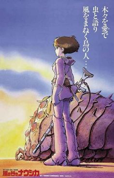 Nausicaa of the Valley of the Wind Miyazaki Anime Movie Poster 11x17