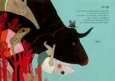 simone rea illustratore: Esopo torna a casa dopo un bel viaggio in Corea