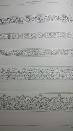 Stencil Patterns, Pattern Art, Quilt Block Patterns, Machine Embroidery Patterns, Hand Embroidery Designs, Henna Doodle, Leather Tooling Patterns, Zardozi Embroidery, Islamic Art Pattern