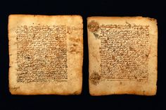 2 pages from a manuscript on parchment - Timbuktu.   Go to http://t160k.org/ for details on how You can help!