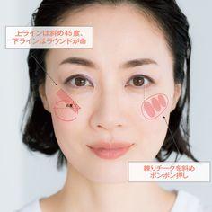 チークの天才・千吉良恵子発「たるみ消しチーク」でリフトアップ! 基本の2ステップ   Web eclat   50代女性のためのファッション、ビューティ、ライフスタイル最新情報 Eye Makeup, Hair Makeup, Beauty Hacks, Beauty Tips, Make Up, Skin Care, Eyes, Nails, Makeup Eyes