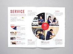 Shimada Co. / Brochure on Behance Pamphlet Design, Leaflet Design, Booklet Design, Banner Design, Layout Design, Web Design, Graphic Design, Editorial Layout, Editorial Design