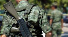 40χρονος ΕΠΟΠ τραυματίστηκε θανάσιμα με το όπλο του στη σκοπιά