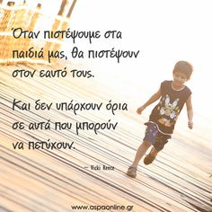 Advice Quotes, Me Quotes, Smart Quotes, Kids Behavior, Greek Words, Live Laugh Love, Greek Quotes, Family Kids, Quotes For Kids