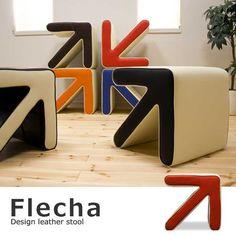 矢印スツール / Flecha #sofa  #stool