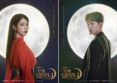 IU and Yeo Jin Goo show their charisma in the character posters for 'Hotel Deluna' | Koogle TV Kdramas To Watch, Jin Goo, Shoot The Moon, Korean Drama Movies, Korean Dramas, Wallpaper Aesthetic, Supernatural Beings, Korean Entertainment, Drama Film