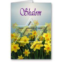 jewish greeting cards rosh hashanah