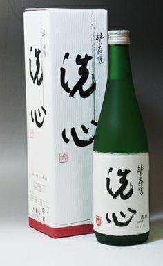 久保田の知られざる名酒 純米大吟醸【洗心】