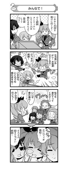 4koma 6+girls absurdres anchovy armored_vehicle bangs belt blunt_bangs blush_stickers boots carpaccio carro_veloce_cv-33 chibi closed_eyes comic dreaming dress_shirt drill_hair extra girls_und_panzer glasses greyscale ground_vehicle hair_ribbon hands_on_hips hands_on_own_face highres holding jacket knife long_hair military military_uniform military_vehicle miniskirt monochrome motor_vehicle multiple_girls nanashiro_gorou necktie nose_bubble o_o official_art open_mouth pants…