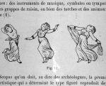 [Ménades] - Nouvelle Iconographie de la Salpêtrière - Psychiatrie. Philosophie, littérature, histoire et arts. Antiquité. Femmes (genre) - 0...