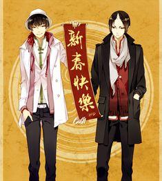 Hoozuki no reitetsu. Hakutaku & Hoozuki