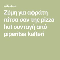 Pizza Hut, Cooking, Foods, Kitchen, Food Food, Food Items, Brewing, Cuisine, Cook