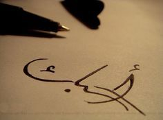 (Arabic Calligraphy: I love You) this would be such a cute tattoo.