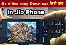 Jio Phone Me Video Song Download Kaise Kare New Tarika In 2020 Diamond Free Songs How To Dry Basil