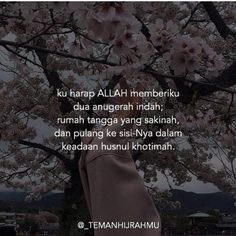 we life is good Islamic Quotes, Islamic Inspirational Quotes, Muslim Quotes, Quran Surah, Islam Quran, Doa Islam, Learn Islam, In My Feelings, Allah