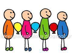 Ιδέες για δασκάλους: Το τρένο με τα μπαλόνια 1st Day Of School, Pre School, Back To School, Kindergarten Games, Preschool Classroom, Autism Classroom, Summer School Activities, Scout Games, Welcome To School