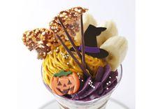 資生堂パーラーハロウィン限定パフェ発売 - カボチャと紫いものペーストをトッピング