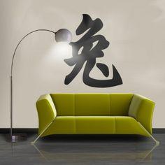Sternzeichen = Skorpion.  Wenn dich Sternzeichen und Horoskope interessieren, dann haben wir genau die passenden Wandtattoos für dich. In unserem Shop gibt es jetzt dein chinesisches Sternzeichen. #Sterzeichen #Chinesisch #Wadeco // http://www.wadeco.de/chinesisches-tierkreiszeichen-hase-wandtattoo.html