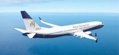 Частные самолёты Boeing Business Jets
