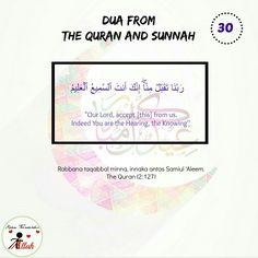 Dua from the Quran and Sunnah RAMADAN DAY 30