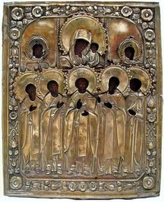 In church where pope pray at Black History Facts, Art History, Black Hebrew Israelites, Black Jesus, African Royalty, African History, African Art, Orthodox Icons, Medieval Art