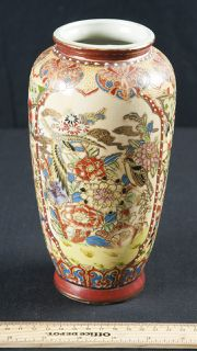 CLOISONNE STYLE VASE PAINTED WITH FLOWERS AND BIRDS, APPROX. 8 IN. TALL