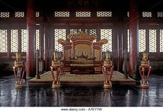 One of the throne rooms Forbidden City, Palace Museum, Beijing, Peoples Republic of China - Stock Image