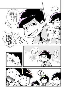 ニートサンタの本気 7/8