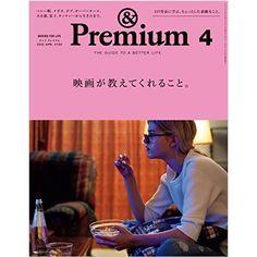 & Premium April 2016 Women's Lifestyle Magazine