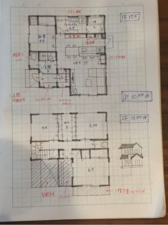 31坪でかなり充実した収納の間取りの画像 | ♡Fumi 's Blog♡30から建築士を目指すワーママブログ