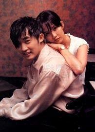 Título original: 별은 내가슴에 / Byeol Eun Nae Ga Seum E UnDeseoEnLasEstrellas Un deseo en las estrellas Título en inglés: Wish Upon a Star / Star in my heart Título en español: Un deseo en las estrellas Episodios: 16 Género: Romance, Drama Cadena: MBC Emisión: 10/03/1997 - 29/04/1997