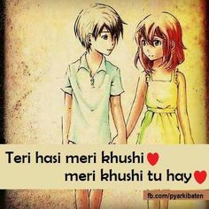 Teri hassi☺ meri khushi😍 MERI khusi 😃 Tu hai❤❤ In love♥ I have pain . Couple Quotes, Girl Quotes, Me Quotes, Hindi Quotes, Romantic Status, Romantic Love Quotes, Qoutes About Love, True Love Quotes, Sad Love