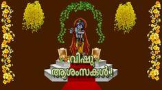 Happy Vishu 2016, Vishu Greetings, Happy Vishu Whatsapp Video, Vishu Wishes