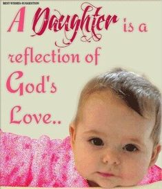 Daughters Day Images | Daughters Day Quotes Daughters Day Date, Happy Mothers Day Daughter, Daughters Day Quotes, Happy Birthday Quotes For Daughter, Prayers For My Daughter, National Daughters Day, To My Daughter, Girly Dp, Mothers Day Images