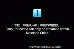 Unblock Youku On Android