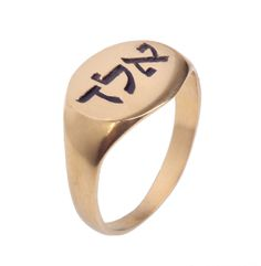 Kabbalah 14K Gold plated Signet ring with Engraved Names of God, from the 72 Names of God, Pinky Signet ring, Pinkie Seal ring