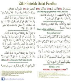 Lets say prayers after Solat  Sponsor a poor child learn Quran with $10, go to FundRaising http://www.ummaland.com/s/hpnd2z