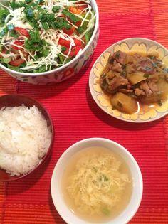 Dinner menu. Nikujaga, salad, miso soup & rice