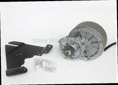 52.25$  Buy here - http://aliszj.worldwells.pw/go.php?t=32330593749 - 250w 24v  MY1018   gear motor ,brush motor electric tricycle , DC gear brushed motor, Electric bicycle motor 52.25$