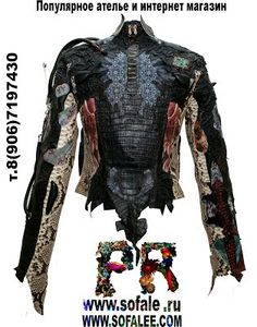 Teen's short leather python crocodile hide jacket. Available. Size M. Price $3000 www.sofalee.net