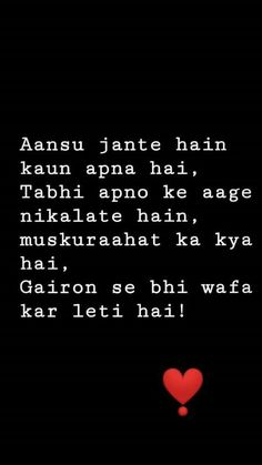 Quotes Discover 35 Ideas For Quotes Love Hurts Feelings Relationships My Heart Diary Quotes, Shyari Quotes, Snap Quotes, Hurt Quotes, Mood Quotes, Breakup Quotes, Quotes About Attitude, Mixed Feelings Quotes, Love Song Quotes