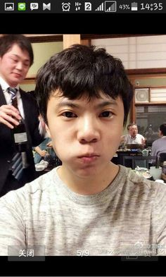 Karate Kid Actor, Family Nurse Practitioner, Avatar Aang, Jackie Chan, Ulzzang, Maya, It Cast, Actors, Kit