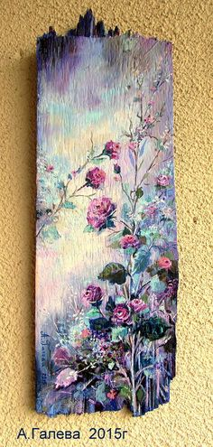 Super Ideas Old Wood Crafts Barn Boards Beautiful Pallet Painting, Pallet Art, Tole Painting, Painting On Wood, Painting & Drawing, Painting Flowers, Watercolor On Wood, Acrylic Flowers, Diy Painting