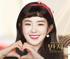 Here you will find the latest updates and information regarding Red Velvet and their leader Irene. Park Sooyoung, Seulgi, Wendy Son, Rapper, Star Watch, Red Velvet Irene, Day6, Rings, Mobile Game