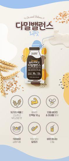Web Design, Website Design Layout, Email Design, Page Design, Layout Design, Packaging Design, Branding Design, Cafe Menu Design, Luxury Website