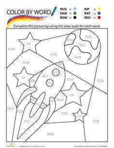 Worksheets: Color by Sight Words