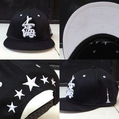 Black 上海 different angles snapback