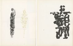 Two of Antonucci's black line illustrations in the pages of a 1950s issue of CUAS, the Cooper Union Art School's publication that featured works of its graduates and faculty. The gold lettering illustration was the work of Maria Viani.  Courtesy of Herb Lubalin Study Center